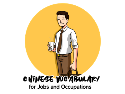 Chinese Vocabulary for Jobs and Occupations Featured