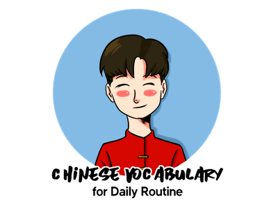 Daily Routine in Chinese Featured
