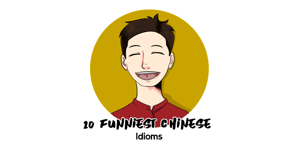 10 Funniest Chinese Idioms